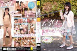 STAR-3059 That Girl Is Now 139cm Macros Child Actor …?Risa ● Peach 2 AV Debut Impact Beyond The Screen