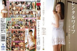 FSG-016 Daughter-in-law With A Single-family Plan Slip Theater 7 Kato Camellia To Spend With Rental Wife Slip Wife